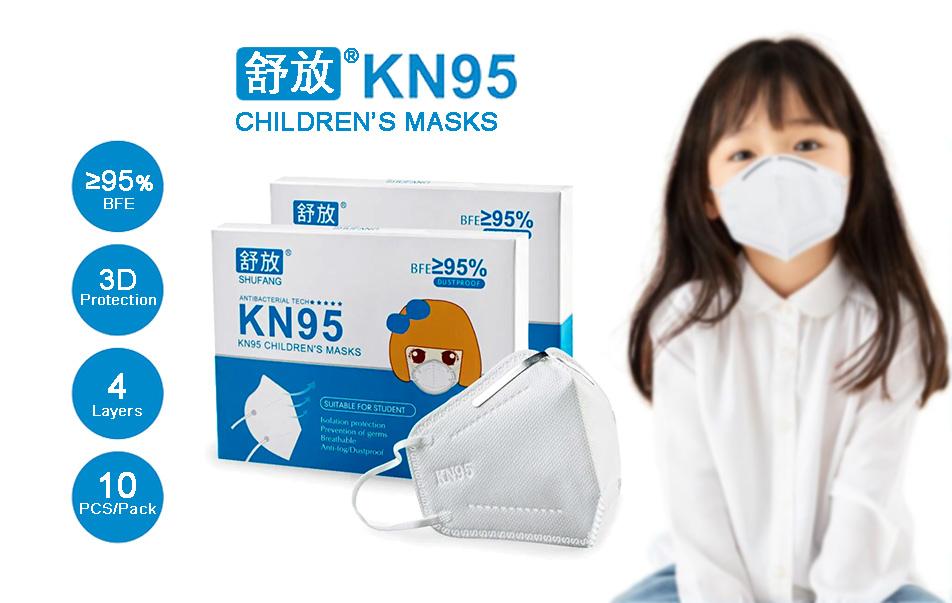 KN95 Kids Mask