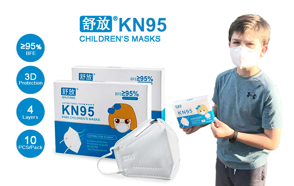 KN95 Kids Mask - Copy